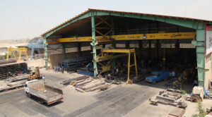 تامین کننده بزرگ فولادی